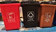 抚顺发布生活垃圾分类实施方案 2022年底实现垃圾分类全覆盖