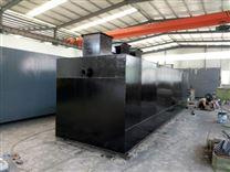 潍坊浩德环保水处理设备有限公司