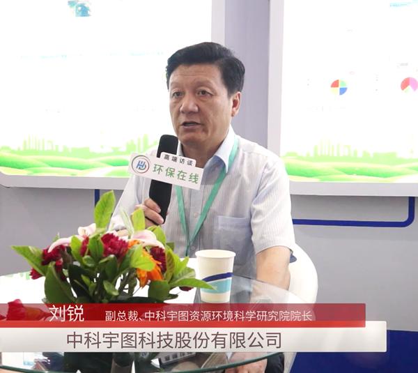 專訪中科宇圖副總裁劉銳