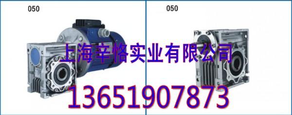 食品包装机械专用nmrw050/15-rv紫光减速机