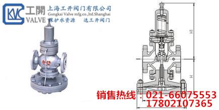 yd43h 先导式超大膜片高灵敏度减压阀图片