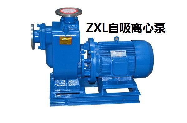 ZXL自吸離心泵