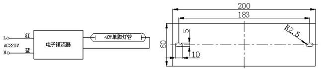 yk40-1dfl型高效节能防爆电子镇流器怎么接线图和