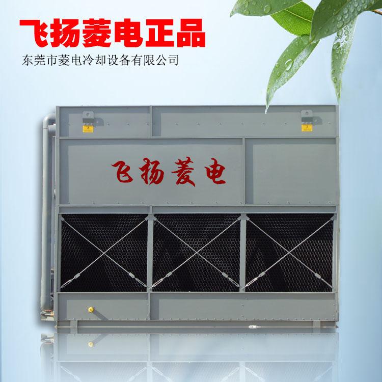 中央空调也有冷却塔作用是起到冷却循环液的作用