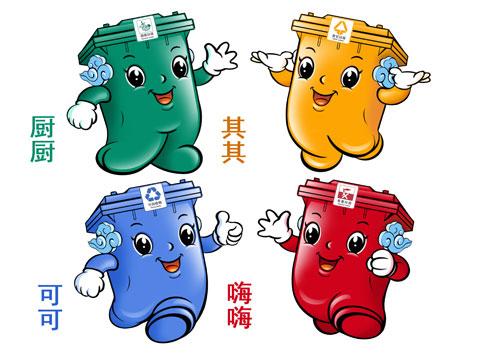 丢垃圾要扫二维码 杭州用上智能垃圾分类设备