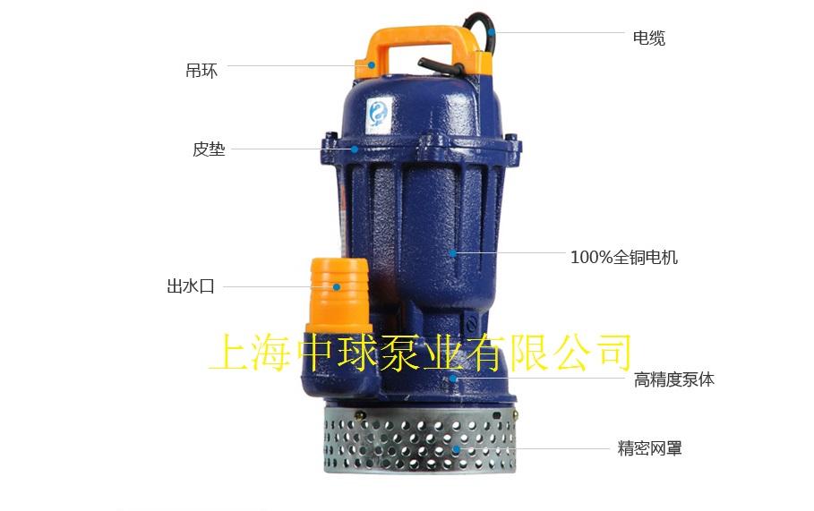 wqd-单相潜水排污泵-上海中球泵业有限公司