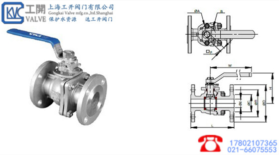 q41f 硅溶胶手动法兰球阀图片