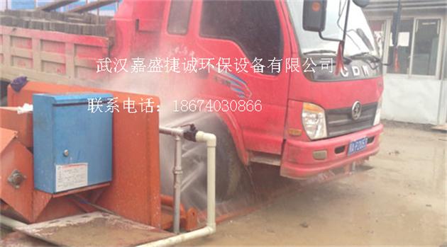 云南工地自动洗车设备gc-110