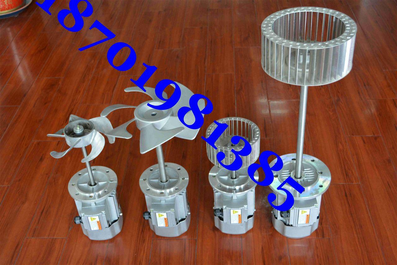 ys-热风循环烘箱专用风机*加长轴电机
