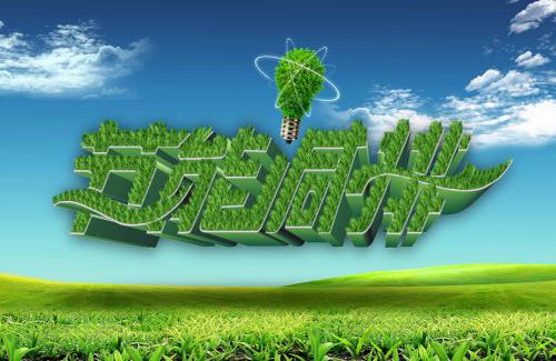 节能环保产业提速发展,结构性节能减排效果将进一步显现.