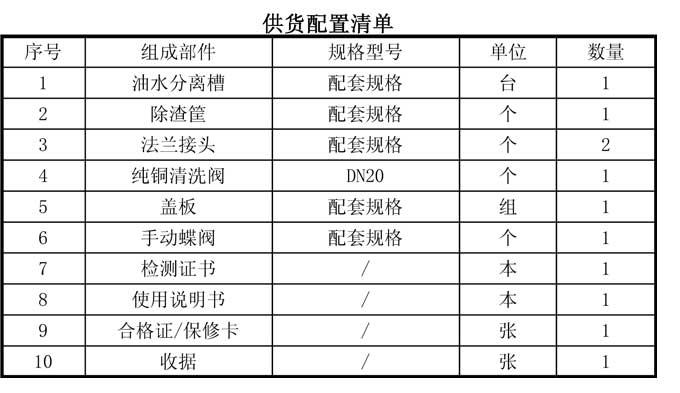 DN S3 餐饮油水分离器价格 无动力油水分离器 广州市东卓环保机械制造厂图片