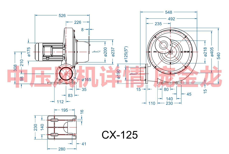 上海第二锻压机床厂j23-63电路图