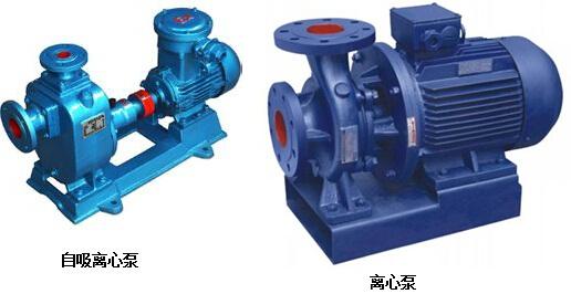 自吸泵与离心泵的区别