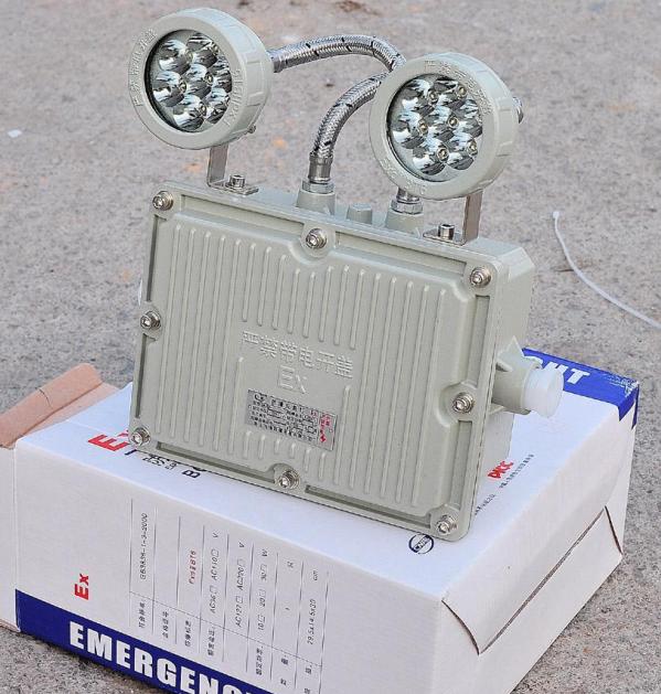 baj52防爆双头应急灯的特点