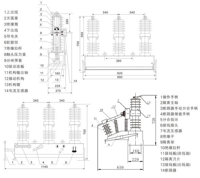 zw32-12g/630-20-zw32真空断路器首选泰开电气