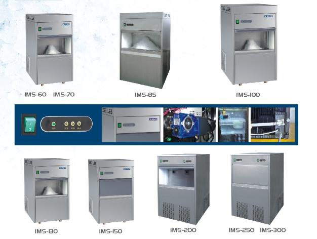 ims-300全自动雪花制冰机(制冰量:300kg/24h)