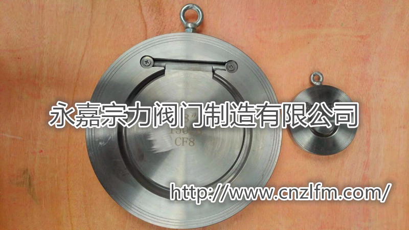 0 ≤150 硝酸类 不锈钢 hh47,h47xf,hdh47x 蝶式缓冲止回阀主要外形和图片