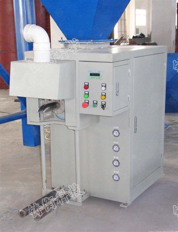 气压式阀口包装机