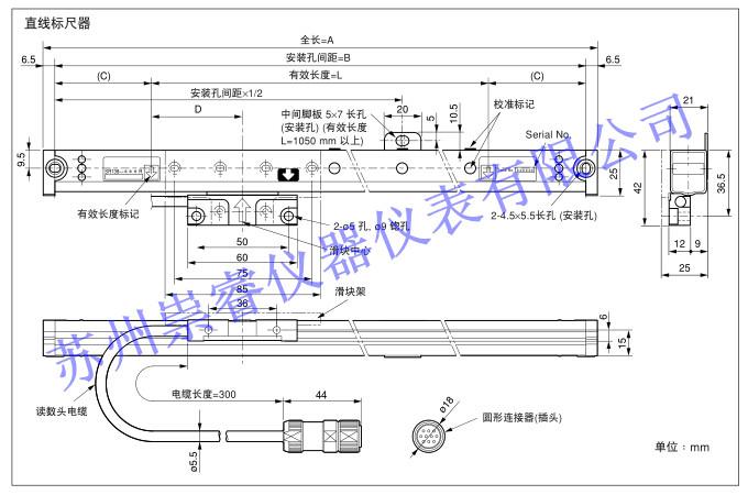 电路 电路图 电子 原理图 680_450