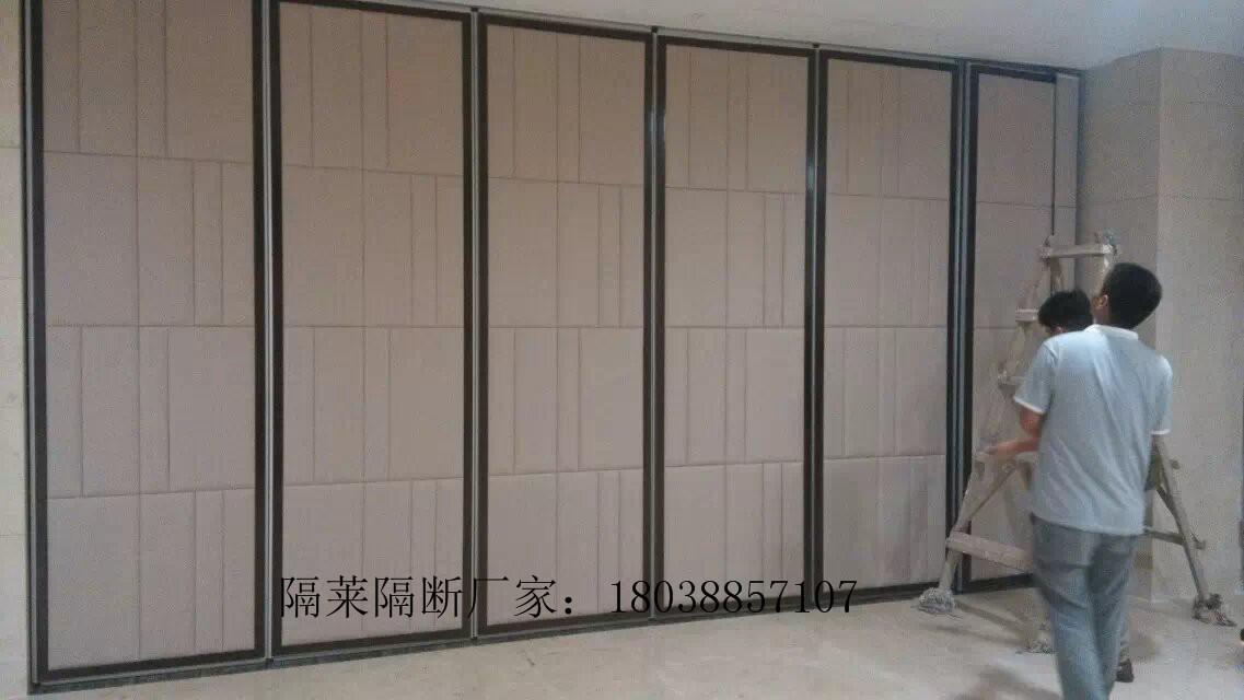 会议室活动隔断屏风折叠门厂家
