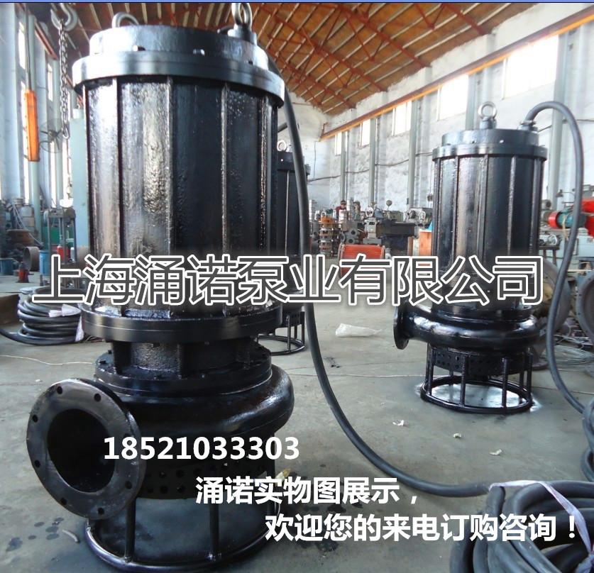 二, 矿用 防爆潜水抽沙泵结构特点     涌诺ynqs(w)系列的矿用潜水泵