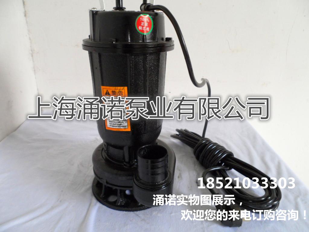 bywqd220v小型潜水排污泵