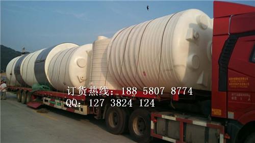 5吨/5000l-纯水储罐 塑料储罐