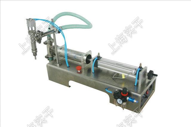 液体分装机