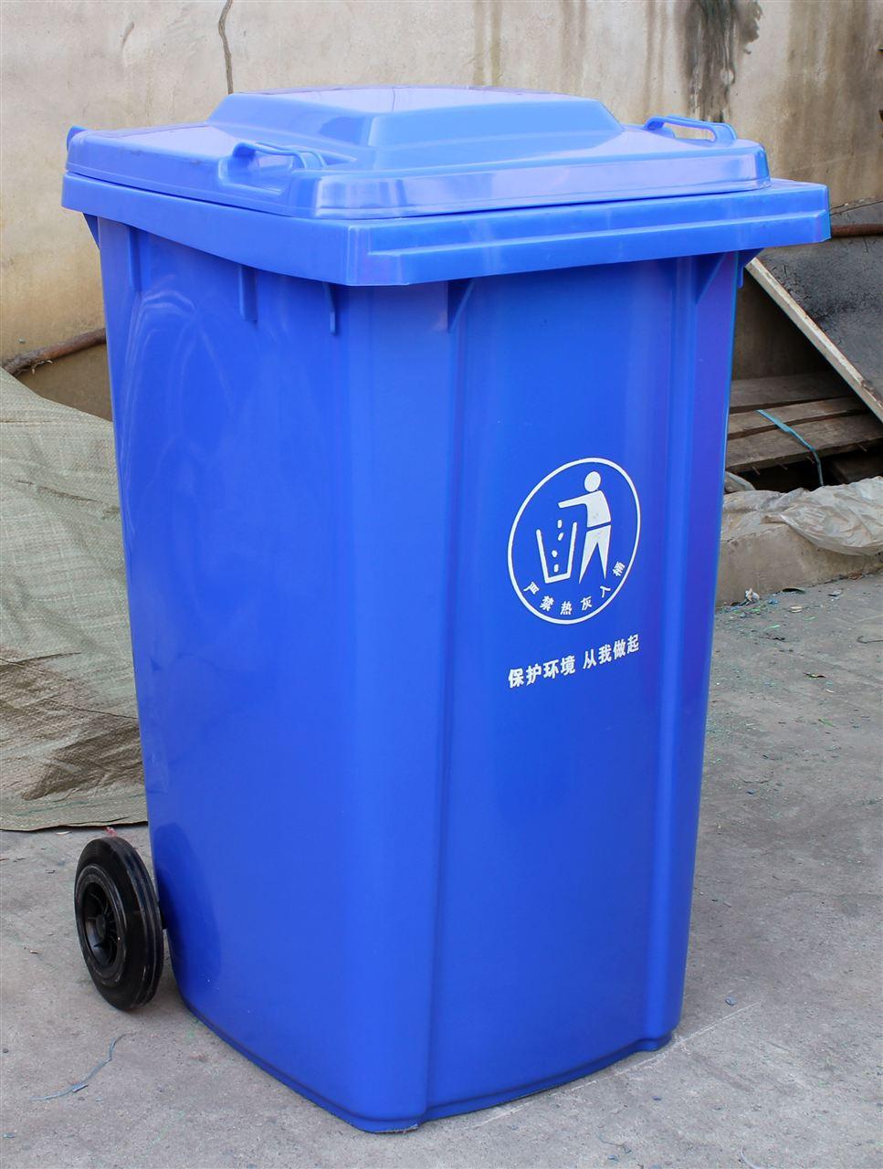 扬州户外塑料垃圾桶价格