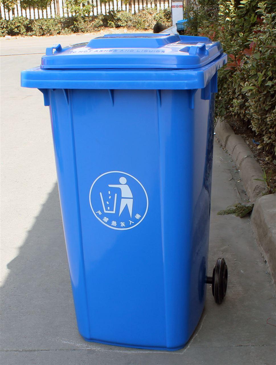 240l户外环卫垃圾桶-淮安户外环卫垃圾桶规格价格