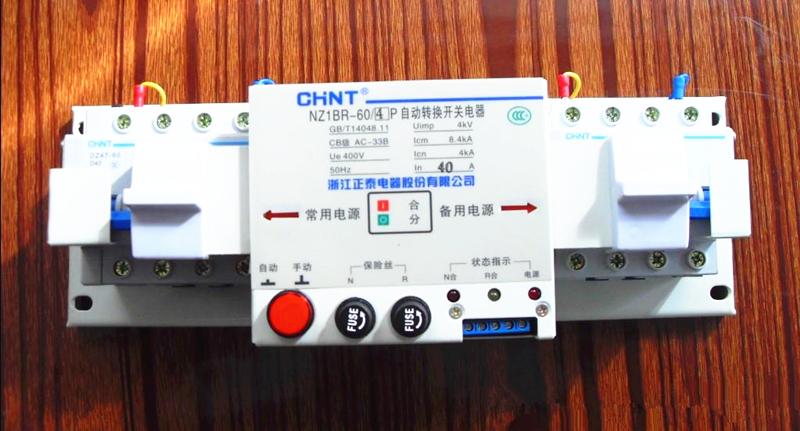 nz1br-60-供应高仿正泰nz1br-60双电源自动转换开关