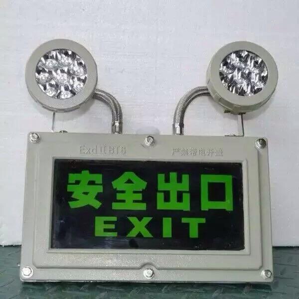 东风标志3008无损改氙气灯升级原装奥迪Q5透镜