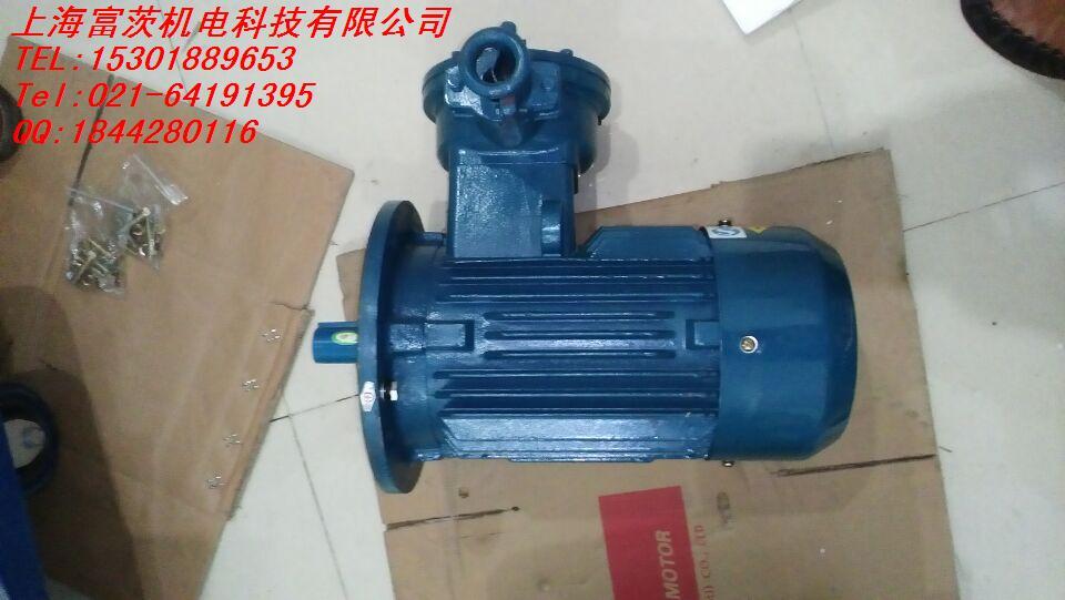 5kw/3kw三相防爆减速电机