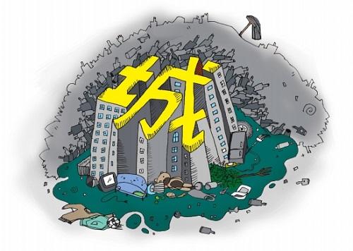 城镇化引发环境质量下降 垃圾围城困局如何破解图片