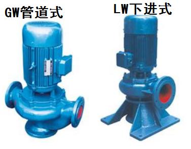 立式固体颗粒输送泵