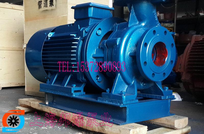 A 优质ISW水泵批发,卧式离心水泵图片,水泵性能参数