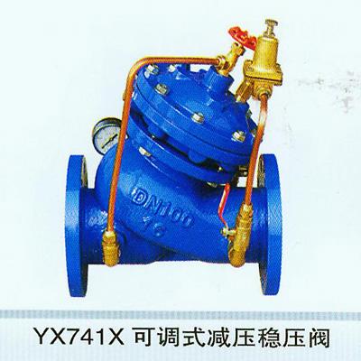 ��.d9��y�.yXΙ�_yx741x-隔膜型可调式减压稳压阀yx741x
