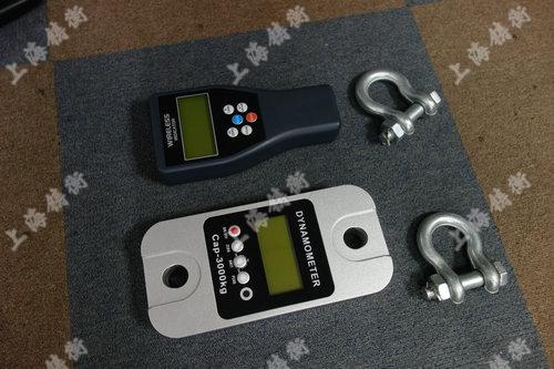 SGLD無線標準測力計