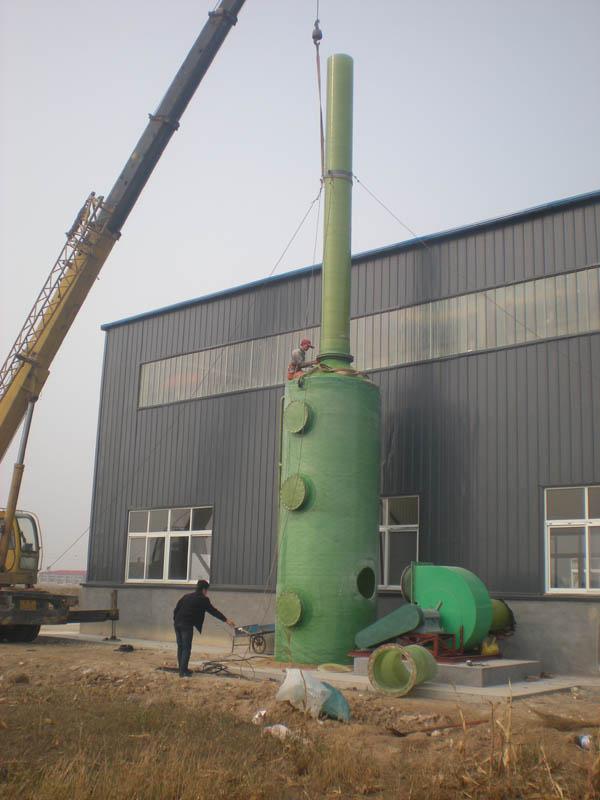 碱液洗涤塔 喷淋塔 净化塔