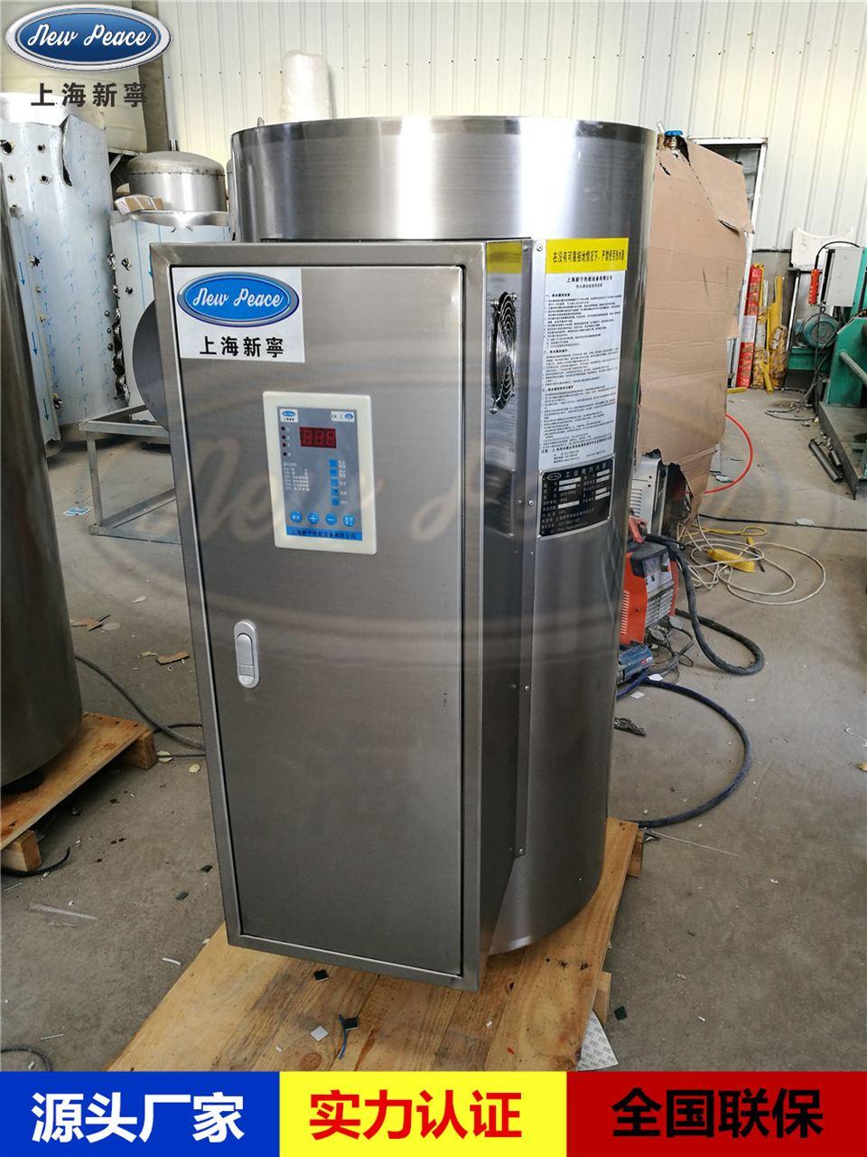 电热水器主要技术参数: 1)型号:np500-40 2)额定电压:380v 3)额定