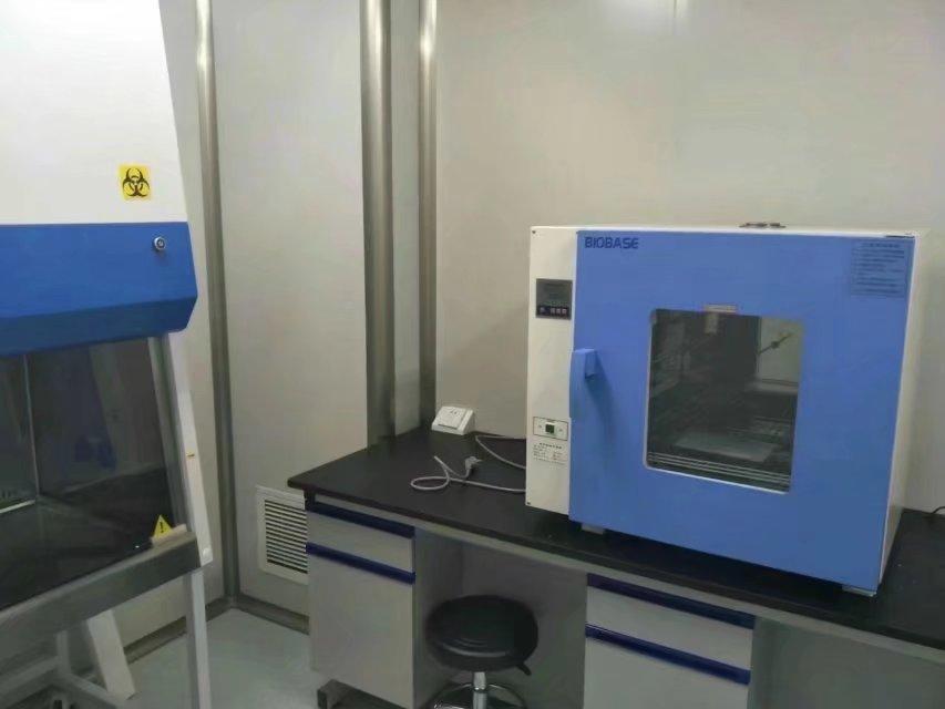 biobase生物安全柜等全套产品入驻聊城千岛山庄医院