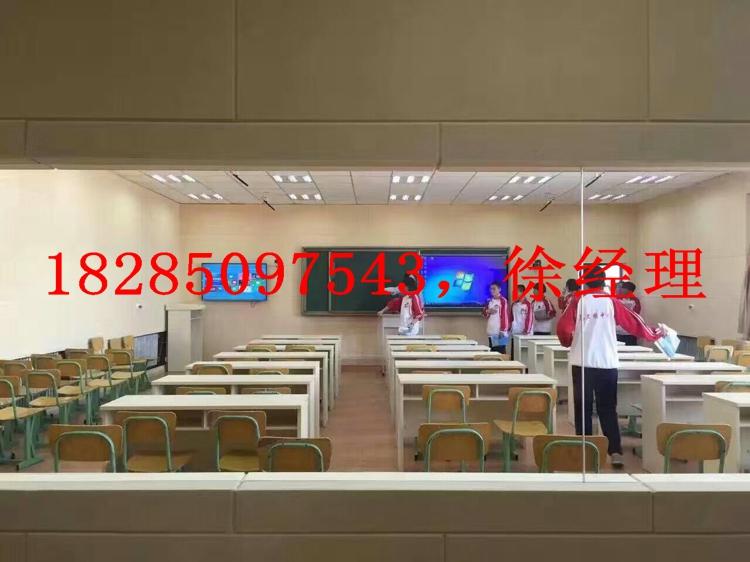 六盘水录播教室吸音板-中国环保在线