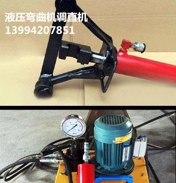 2,手提式液压钢筋弯曲机调直机 3,标配5米长高压油管2根.