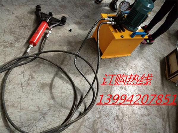 wq40 多功能液压手提式钢筋弯曲机宜兴市无锡市