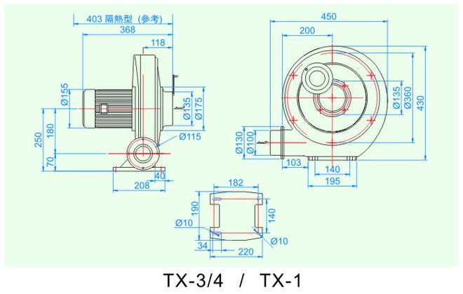 台湾东洸中压鼓风机TX-1厂家直销