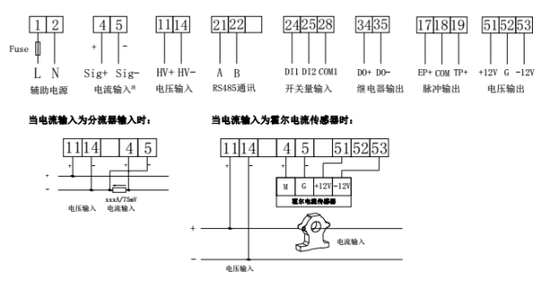 电路 电路图 电子 工程图 平面图 原理图 621_322