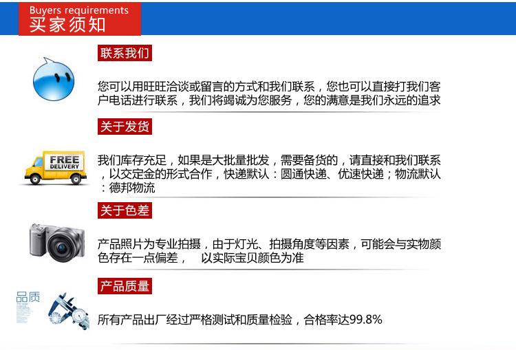 江苏南京生活小区污水一体化处理设备售后服务承诺书