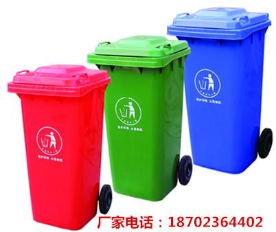 重庆供应户外垃圾桶 加厚长方形 240l塑料环卫垃圾桶