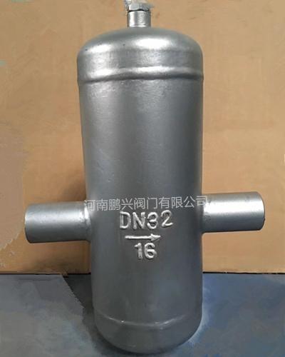 AS7<strong>内螺纹汽水分离器</strong>