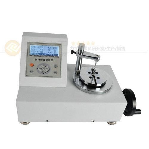 SGNH数字式弹簧扭转检测仪